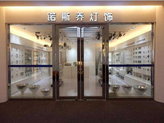 2018年中国灯具十大品牌排行榜
